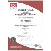 ISO 2012