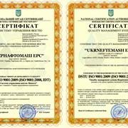 Сертификаты качества ISO-2008
