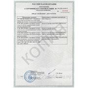 e_k_pozharnomu_sertifikatu.jpg