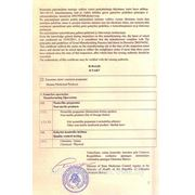 Сертификат GMP «Швянчёню вайстажолес» 2