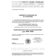 сертификат на крепежные материалы