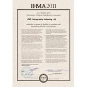 Сертификат членства в Международной Ассоциации производителей голограмм IHMA на 2011 год