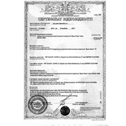 sertifikat_001_szhat.jpg