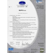 Сертификак качества Мапей