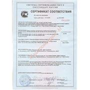 Сертификат КБ
