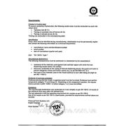 TUV Сертификат на кран MX-45