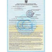 sertifikaty.jpg