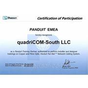 PANDUIT Training Partner