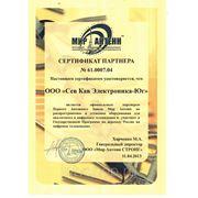 Сертификат партнера Первого Антенного завода Мир Антенн