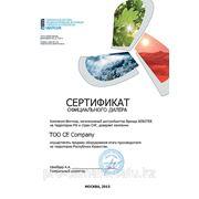 Сертификат продукции Aerotek