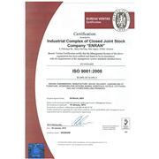 ISO 9001:2008, Veritas