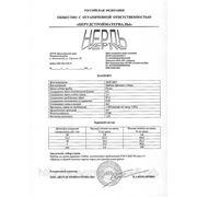 pasport_kachestva_520.jpg