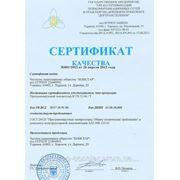 Сертификат на программируемый контроллер К120.32-08.1 Т