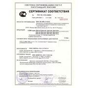 сейфы огневзломостойкие ПКО — сертификат на взломостойкость