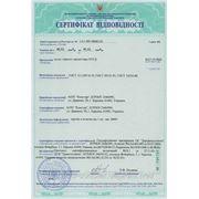 Сертификат соответствия УкрСЕПРО на «Пульт горного диспетчера» (ПУГД), для АСУ конвейерами золотодобывающего карьера «Мурунтау», Узбекистан.