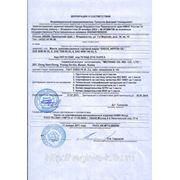 Декларация о соответствии трансмиссионных масел ENEOS