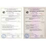 Сертификат MUL-T-LOCK