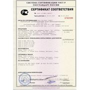 Сертификат — привод FAAC для сдвижных ворот