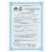 Сертификат на фасонные изделия