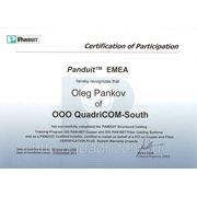 PANDUIT Certified Installer (PCI)