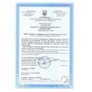 Сертификат на право продажи авиабилетов