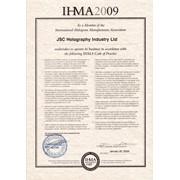 Сертификат членства в Международной Ассоциации производителей голограмм IHMA на 2009 год