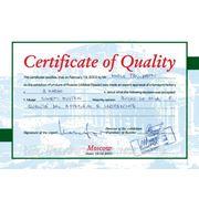 """""""Сертификат качества""""  от ведущего международного мебельного эксперта Марко Тельфери"""