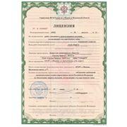 лицензия № 19923 от 18.08.2011 г., выдана Управлением ФСБ России на осуществление работ, связанных с использованием сведений, составляющих государственную тайну. Действительна до: 27.06.2016г.