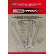 Сертификат на искробезопасный инструмент из титана 3