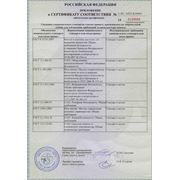 Сертификат АЗТ-5 приложение