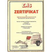 Сертификат дилера компании  EMS Estrichmaschinen GmbH & Co. KG