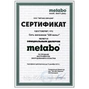 metabo.png