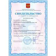 Сертификаты на продукцию завода ПК Прибор.