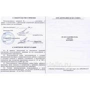 Паспорт на пулеулавливатель Дельта