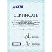Европейский сертификат на секционные ворота