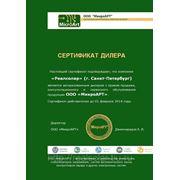 Сертификат дилера в Северо-Западном регионе.
