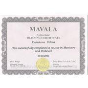 Диплом Швейцарской школы Mavala