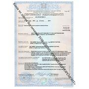 Сертификат соответствия на компоненты систем газового пожаротушения