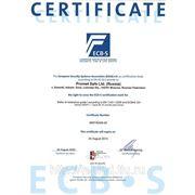 взломостойкие сейфы II класса Евро Карат — сертификат ECB-S