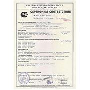 Сертификат соответствия — шлагбаум Barrier — 4000, 5000, 6000