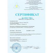 Сертификат на блок фильтров и индикации БФИ-1 Т для контроллера К120