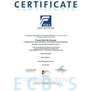огневзломостойкие сейфы (2 класс, 90Б) Евро Гарант — сертификат ECB-S на огнестойкость