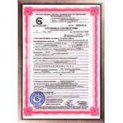 Сертификат соответствия РК вилочных погрузчиков «НС».