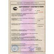 Сертификат соответствия для автомасел моторных ENEOS