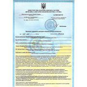sertifikaty01.jpg