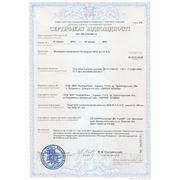 Сертификат соответствия жатки SunFloro NEW (ЖСБ)