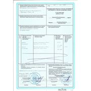 Сертификат формы «СТ-КZ» - сертификат, подтверждающий происхождение товара на территории Республики Казахстан.  Сертификат формы «СТ-КZ» подтверждает происхождение товара на территории Республики Казахстан, что, в свою очередь, позволяет поставщику п