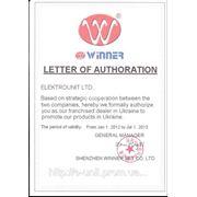 """Компания ООО """"ЭЛЕКТРОЮНИТ"""" является авторизованным дилером завода-изготовителя преобразователей частоты SHENZHEN WINNER в Ураине."""