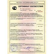 сертификат соответствия кресел Us-Medica