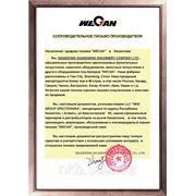 Официальный дистрибьютор мини-погрузчиков WECAN GM800.